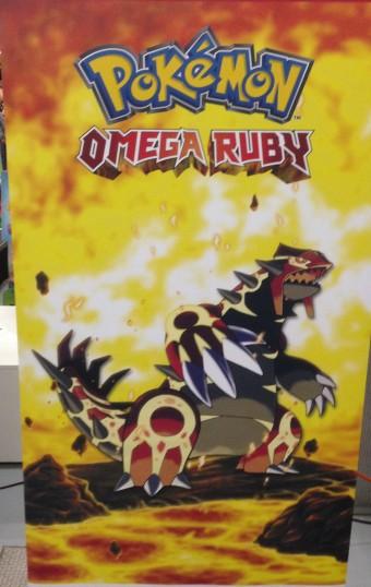 Swiss Toy : Bannière Pokémon Rubis