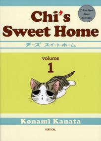 La couverture du premier volume