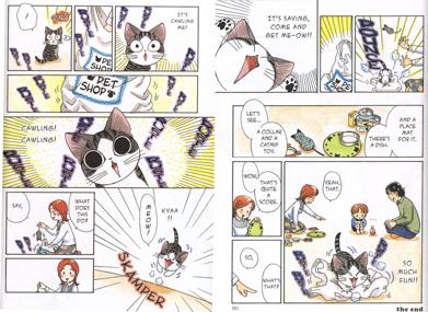 un extrait du manga, tout en couleur