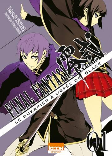 Volume 1 du manga
