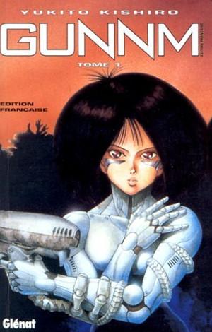 La couverture de la version française du tome 1, aujourd'hui épuisé et introuvable