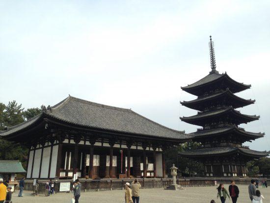 La pagode du temple kofukoji