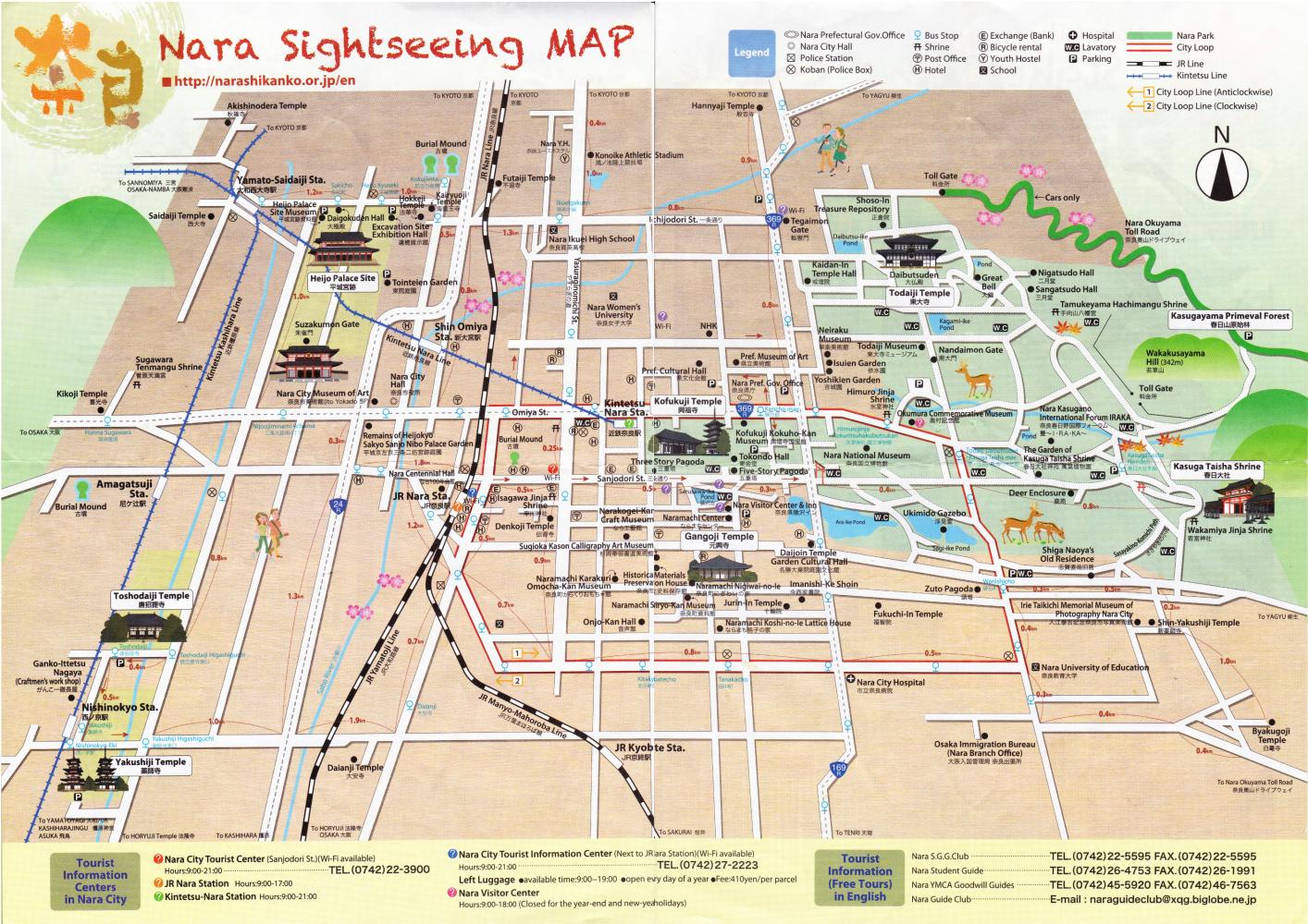 Map touristique de Nara en anglais