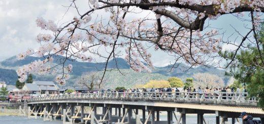 Le Pont Togetsukyo Sources : http://japanphototrip.com/togetsukyo_bridge/
