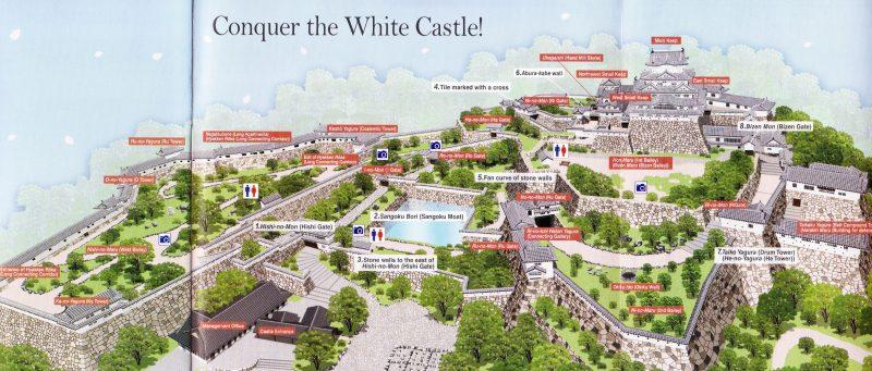 Le plan du château et de ses alentours histoire de vous donner une idée de ce qui vous attend lors de votre visite