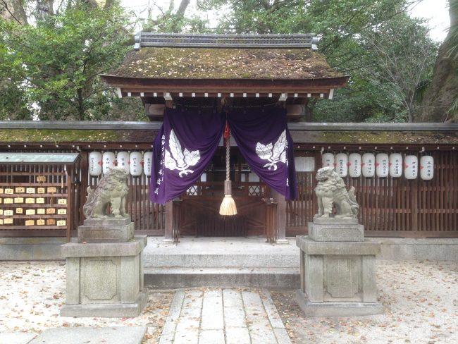 Munakata Shrine 2