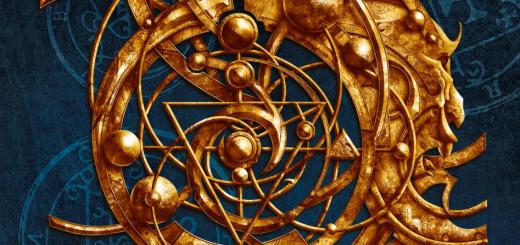 Morceau de Nephilim Légende