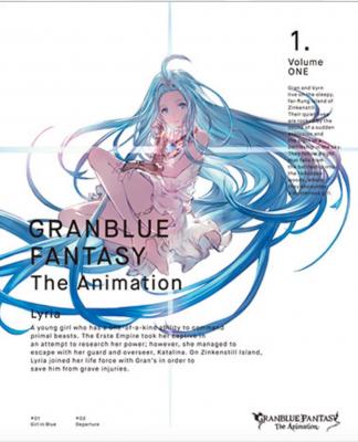 GranBlue Fantasy The Animation - Série